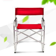 Aluminum Portable Backpack Folding Director Chair Easy-carry Camping Chair