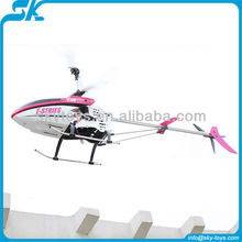 !MJX T23 T623 68cm 3 Channel Radio Control Helicopter with Gyro.remote control helicopter for adult