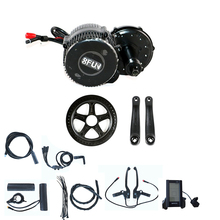 Cheap electric bicycle e bike conversion kit