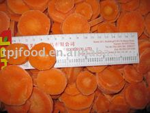 New and high quality Chinese frozen carrot -Fast food easy cook