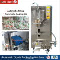 HP1000L-I With Photoelectric Sensor Automatic Cooking Oil Pouch Packing Machine