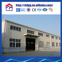 Prefabricated Steel StructureOffice House