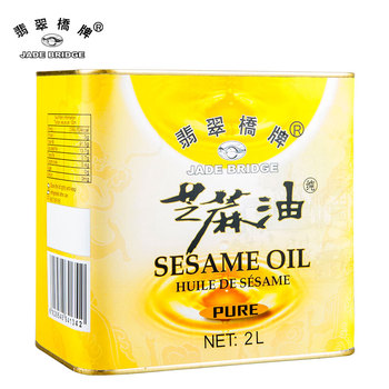 Kosher 100% pure sesame oil good price 2L