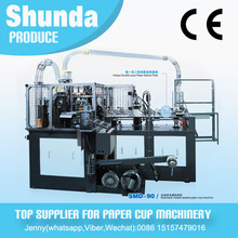 Professional Paper Tea Cup Making Machinery , Coffee / Juice Paper Cup Making Plant