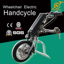 2017 new type hot sale attachable 36v 250w electric wheelchair handcycle