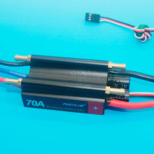 70A water-cooled ESC for RC boat & ship