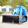 mini trencher back filler equipment MS500 small front loader for sale
