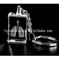 lungs 3d laser Crystal Keychain