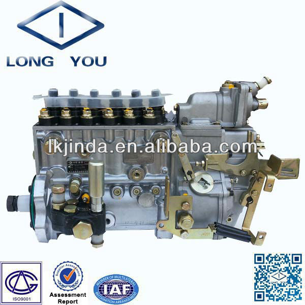 BP5151 for Yuchai6108ZLQB engine Fuel Pump