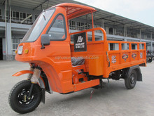 adult three wheel bikes/cargo tricycle with cabin and box/chinese three wheel motorcycle