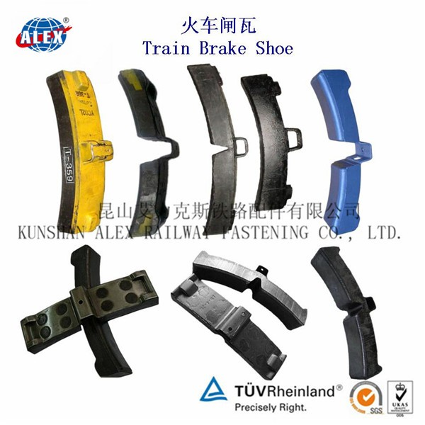 plain oiled brake pad/ plain oiled brake shoe/ plain oiled brake block