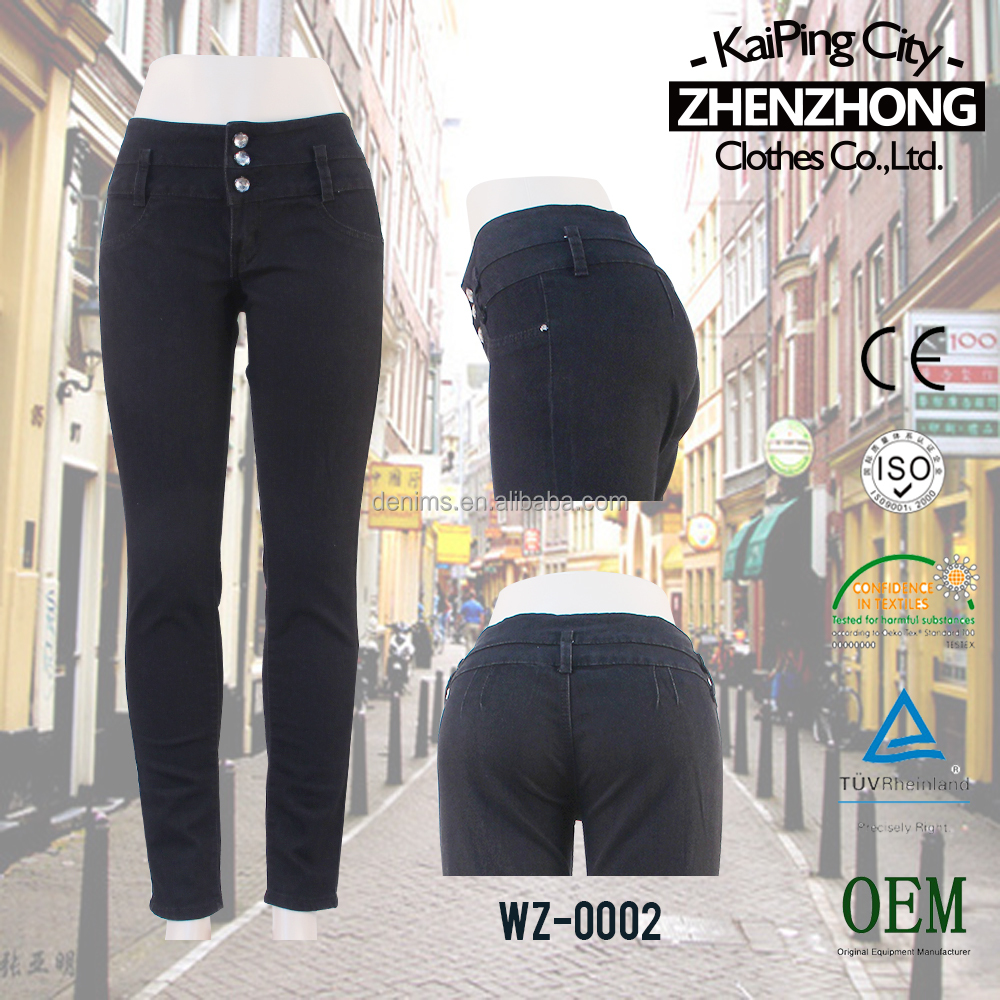 Sex Women Jeans Pants Emzyme Wash Synthetic Attractive Complete