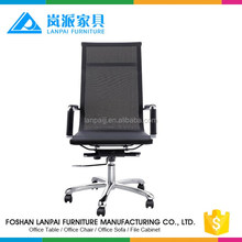 high back modern swivel adjustable manager wire mesh office emes chair