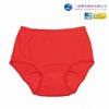Washable Red Incontinence Underwear Briefs Incontinence Panty