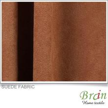 natural suede restaurant curtain fabric