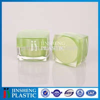 2016 Famous Brand For home-use green cosmetic packaging for Jar