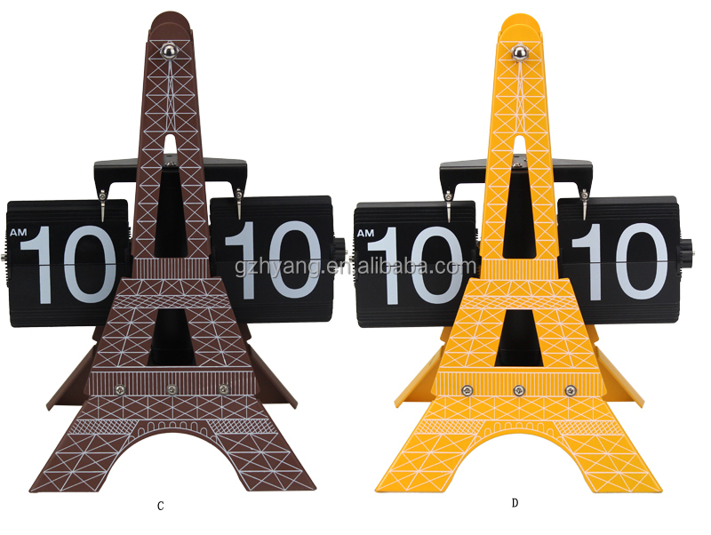 Colors Metal Eiffel tower flip clock