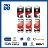 GNS adhesive glue waterproof swellable mastic sealant