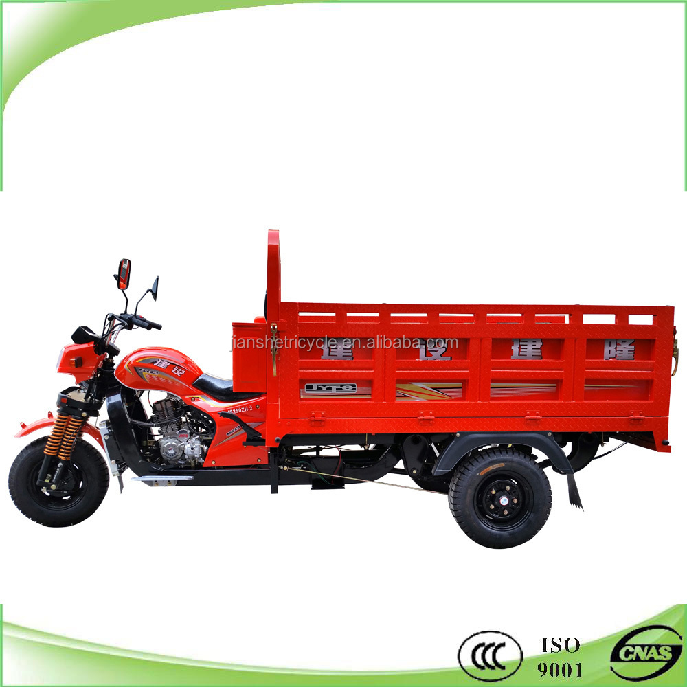 high quality 300 cc trike 3 wheeler tricycle