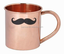 high quality moscow mule pure copper mug,100% Pure Copper Brass Handle Moscow Mule Mug,pure solid copper mugs for moscow mule