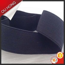 Wholesale Sofa Belt Jacquard Elastic Webbing