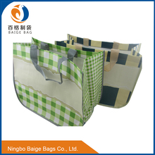 cheap printed ldpe shopping bag with handles recycled laminated nonwoven shopping bag with dividers latest pp shopping bag