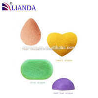 Eco-friendly Facial Massage Konjac Sponge, Degradable Organic Konjac Sponge, 100% Natural Charcoal Konjac Sponge