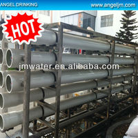 2015 China water filter system/sewage treatment equipment