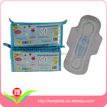 Day use negative iron anion sanitary napkin belt feminine hygiene pad