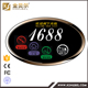 Hotel Electronic Doorplate with hotel room door number signs plates