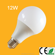 2017 new product super bright aluminum durable E27 12W LED bulb light cool white