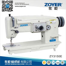 ZY3150E Zoyer Heavy Duty Big Hook Zigzag E stitch Industrial Sewing Machine