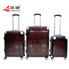 hotsale Women and Men travel luggage bag/ trolley luggage abs+pc trolley luggage