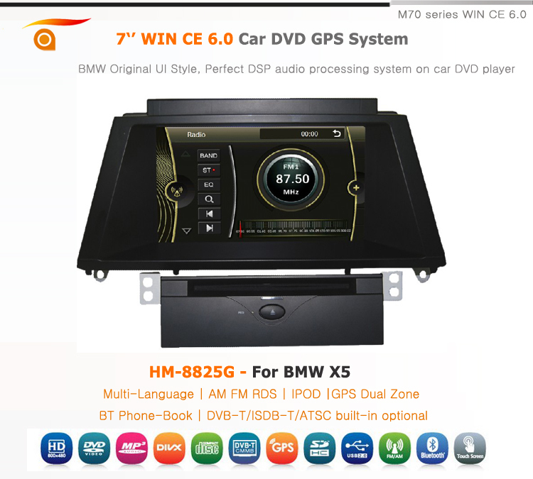 HIFIMAX 8'' WIN CE 6.0 Car DVD Player For BMW X5 E70 F15 F85(2010-) /BMW X6 F71 F16 F86(2010-) Car Radio Navigation System