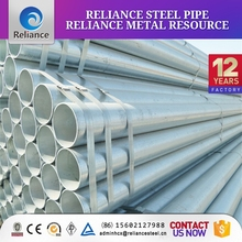 BS1387 10 inch drain pipe