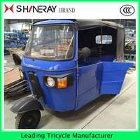 2016 made in China passenger use TUK TUK TRICYCLE MOTORCYCLE
