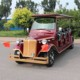 CE approved 2018 new model 12 seats Electric vintage cars sightseeing bus for sale