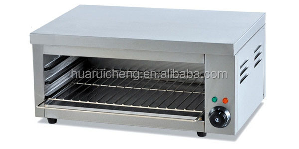 Restaurant kitchen hanging electric salamander grill