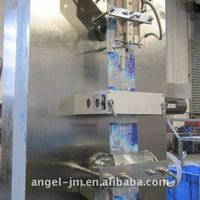 Water Pouch Packing Machine Sachet Water