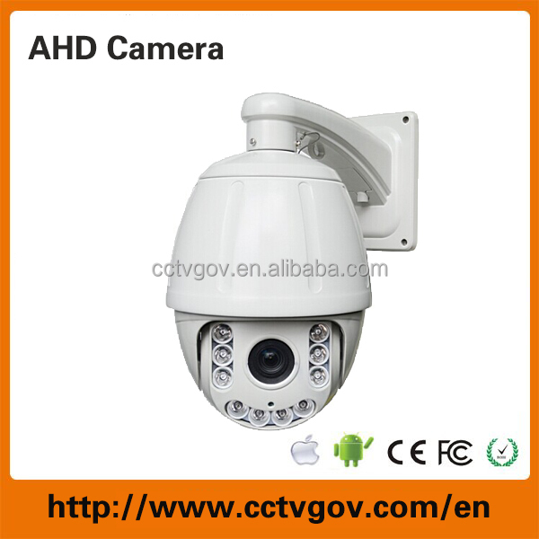 Street price 1.3mp ahd ptz dome cctv camera surveillance camera