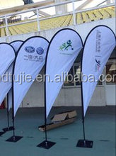 cheap advertising teardrop flag banner display
