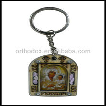 Enameled Wood Icon Keychain