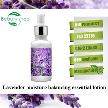 Lavender Moisture Skin pure collagen serum