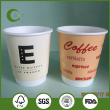 Custom printed high quality double wall paper coffee cups