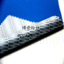 TPU hipora membrane pongee fabric for ski jacket
