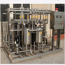 2016 UHT Pipe Type Sterilizer Pasteurizer (UHT stainless steel)