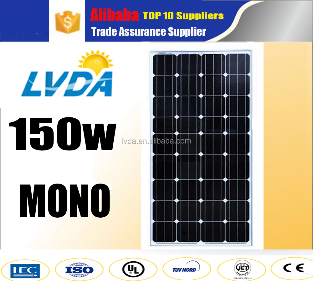 Factory directly sale High Efficiency CE certificate Monocrystalline Silicon mono solar panel 150w 36 cells for japan market