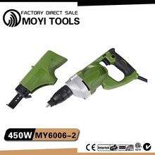 MY6005 MY6006 Factory Direct Sale Screw Driver Bit Sample Provide 450W