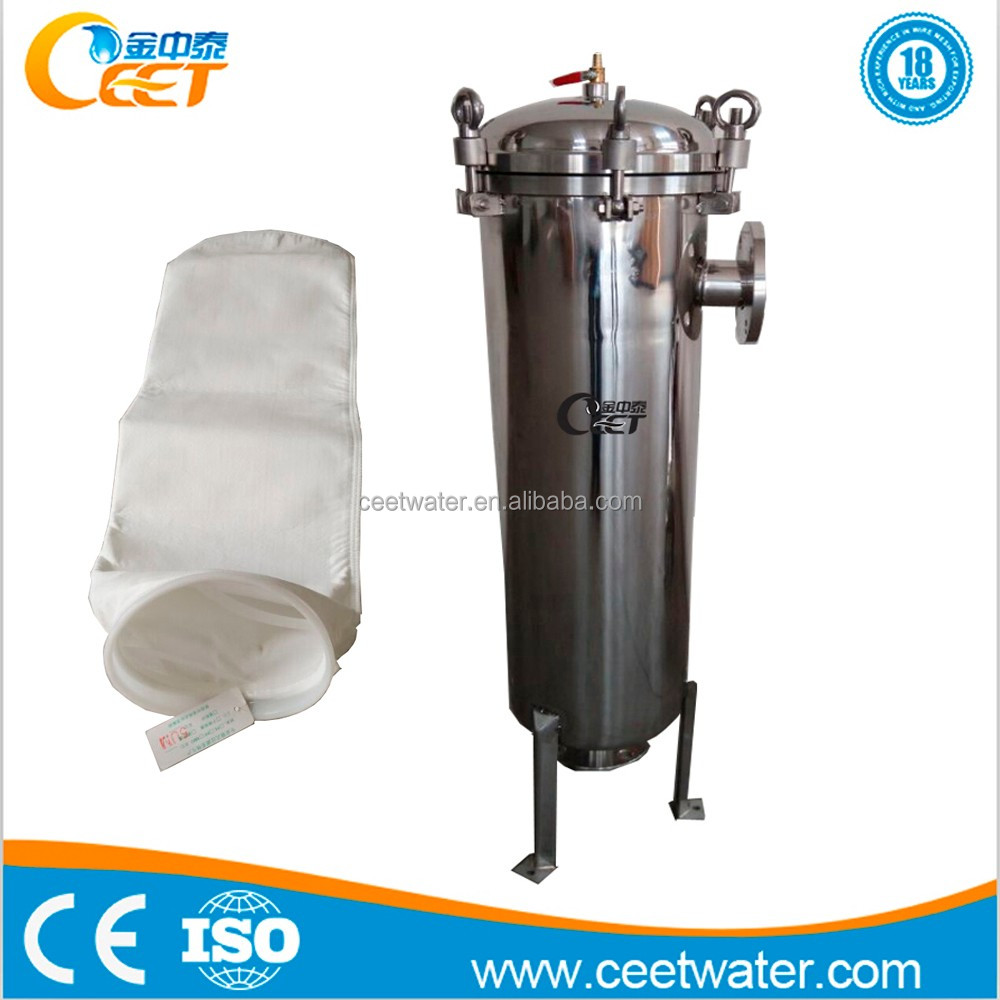 High filtration 1 micro drinking water filter bag type