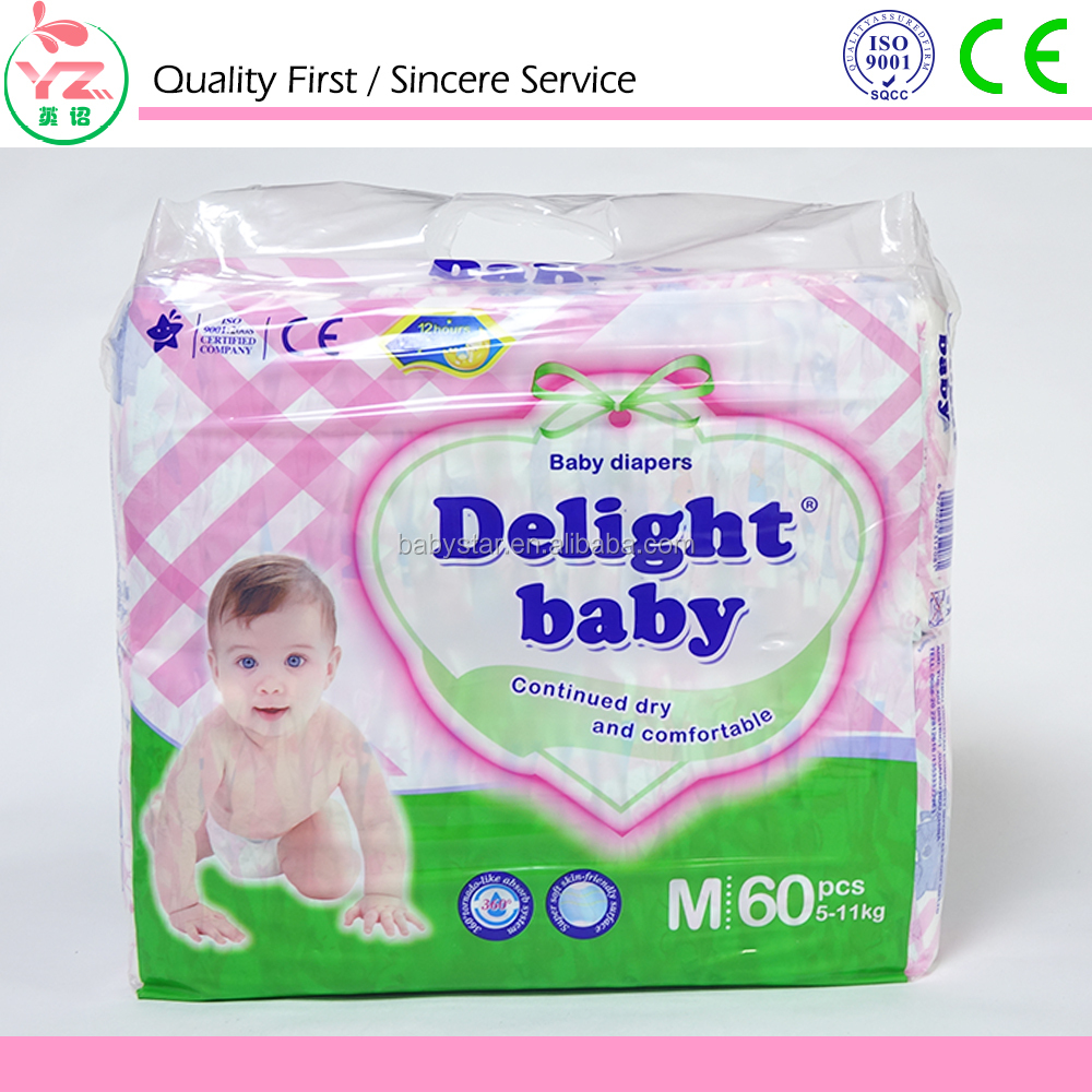 Wholesale Nappies Products of Disposable Diaper Distributor Baby Items of Cloth Diaper